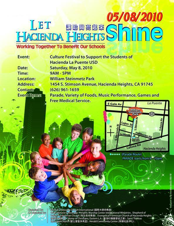 Let Hacienda Heights Shine